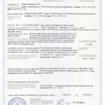 С-ВЕ.ПБ51.В.00403